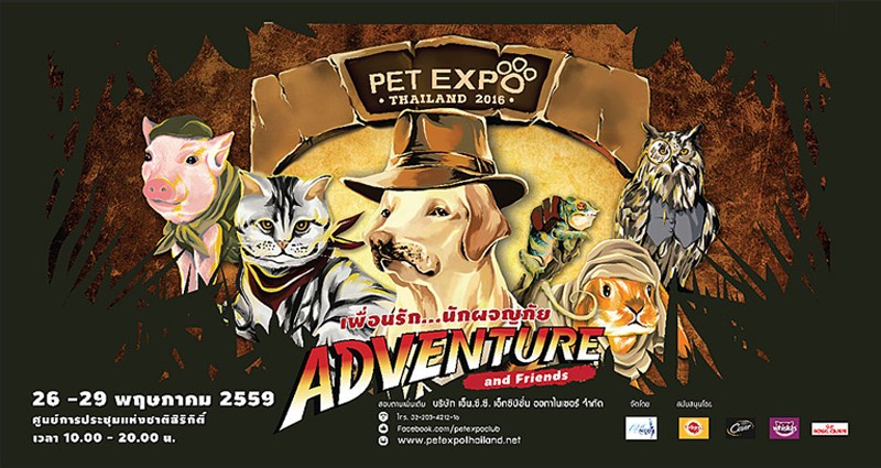 PET EXPO THAILAND 2016